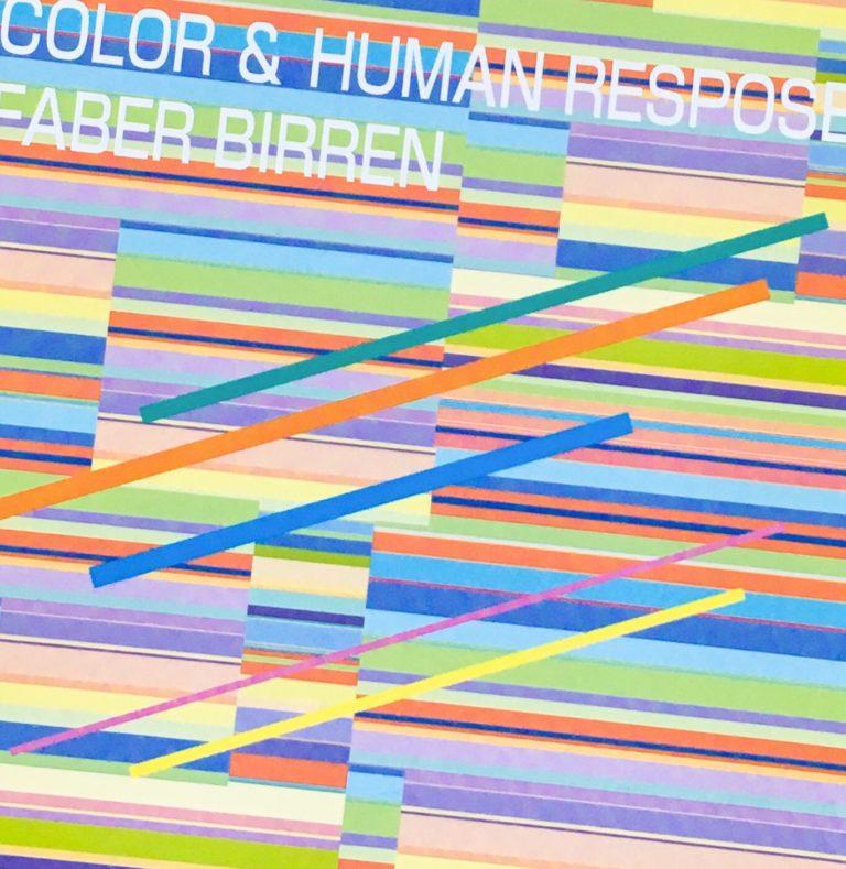 カラーのおすすめ本「ビレン色彩心理学と色彩療法」フェイバー・ビレン著